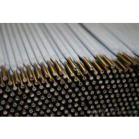 D132堆焊焊条EDPCrMo-A2-03耐磨焊条