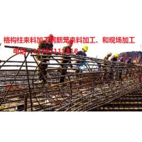 武汉钢格构柱加工生产定制13797111818