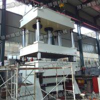 厂家直销800吨金属拉伸液压机 高分子材料成型油压机