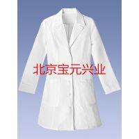 检疫防护服、白大褂、实验室工作服