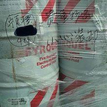 供应美国旭瑞达Fyrquel EHC环保型电力液压控制液,AKZO阿克苏Fyrquel EHC抗燃油