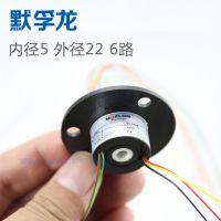 1000M以太网滑环 网线滑环 EtherCAT滑环 集电环 导电环导电滑环