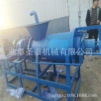 水力斜筛固液分离机 猪粪脱水处理机 粪便再利用机器