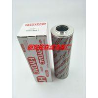 替代原装贺德克液压滤芯0660D010BN4HC现货批发
