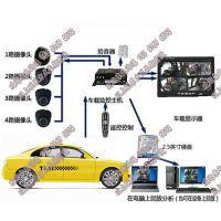 出租车定位终端_车辆视频监控设备_4G远程视频智能终端厂家