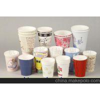 供应保定星辰饮水杯一次性纸杯广告纸杯订做