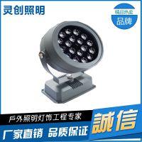 重庆万州城市灯光亮化专家LED投光灯科锐芯片高亮度-推荐灵创照明