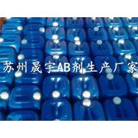广州高效AB剂厂家(25kg/桶)