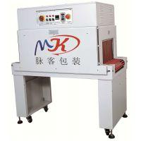 苏州脉客供应镇江全自动包装机、自动封切机、包装盒热收缩机