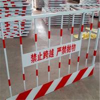 现货销售基坑护栏网-红白管基坑临边防护栏杆-产品展示-隔离网