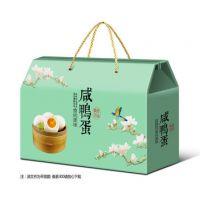 特产箱水果箱干果箱鸭蛋箱木耳箱咸菜箱麻花箱休闲食品箱