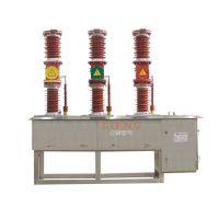 高压真空断路器,ZW7-40.5 35KV户外高压真空断路器