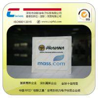 演唱会电子门票 natg215蚀刻天线nfc电子货架标签厂家定做