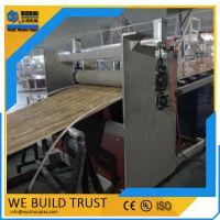 五洲机械PVC微晶石塑板材挤出生产设备