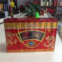 山东信义铁盒厂新款推出长条四瓶装白酒铁盒