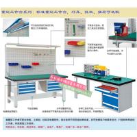 防静电工作台 重型工作台 工作桌 流水线工作台 车间工作台