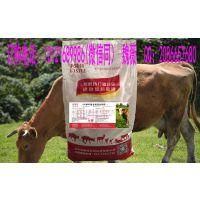 品牌母牛专用饲料,母牛饲料生产厂家