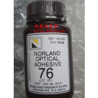 原装进口美国Norland紫外线UV光固化胶水NOA76无影胶
