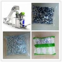 粉剂胶囊包装机,,胶囊包装机械,胶囊塑料包装机