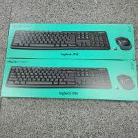 正品行货罗技MK270无线键鼠套装游戏笔记本办公鼠标键盘套装