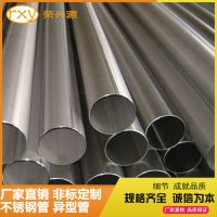 沈阳不锈钢管现货 304不锈钢工业焊管 质量保证