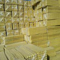 庆龙供应河北周边 纸浆蛋托 30枚高档鸡蛋托盘 防震破 白黄两颜色