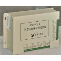 浩博ZKJB-2000A智能开关监控保护装置