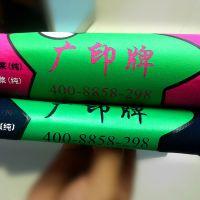 防冻裂高弹胶浆价格、生产厂家