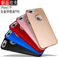 TPU喷油电镀配件 手感漆超薄iPhone7苹果/三星高档手机壳iPhone8厂家直销