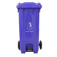 厂家批发物业街道户外垃圾桶,120L脚踏分类大型塑料环卫垃圾桶,赛普塑业