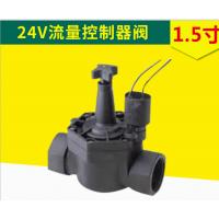 朔州供应灌溉自动控制阀电磁阀