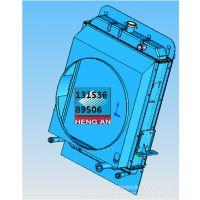 潍坊恒安散热器生产厂家-华丰柴油机R164J-L水箱配件批发