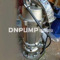 抢险专用泵厂家/切割式排水泵制造厂/大排量废水泵供应商/油浸式污水泵现货