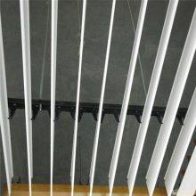 供应衡水铝挂片 直插式挂片铝天花 铝合金挂片厂家