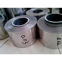 供应超薄不锈钢带薄至0.01mm