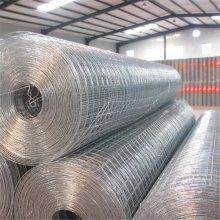 勾花铁丝网 框架焊接网 浸塑电焊网批发