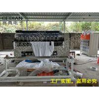 赛典厂家供应全自动超声波分切机 毛巾布 清洁布 各种布料均可 压花 切断一次完成