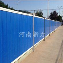 市政道路施工围挡 市政工地施工护栏 工程PVC围挡墙 河南新力