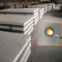 聚合物匀质板 A级防火板 耐燃隔热匀质板 外墙保温泡沫苯板