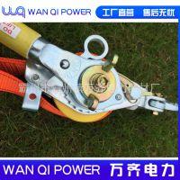 台湾NGK紧线器 WS1500紧线器 N-1500P绝缘棘轮紧线器