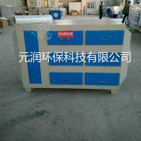 喷漆房废气处理设备 活性炭净化器 柱状活性炭装置 最新价格