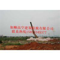 http://himg.china.cn/1/4_343_235402_700_469.jpg