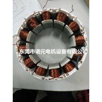 供应缝纫机电机绕线机