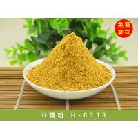 河南香曼 H精粉 H-8338 厂家直销 咸味香精香料 食品配料
