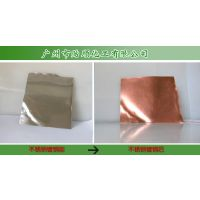 Q/YS.129(贻顺牌)不锈钢专用镀铜水结合力极佳