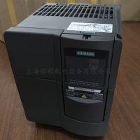 供应原装现货西门子变频器MM440 6SE6440-2UD31-1CA1 11KW 380V