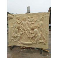 砂岩雕塑 可来图定制、卓意林自主品牌ZYL-DS01 砂岩人物浮雕价格、雕塑厂家番禺