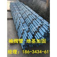 http://himg.china.cn/1/4_343_238068_600_800.jpg