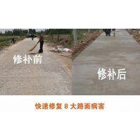 中建新合牌水泥地面修补剂厂家直销_修补剂价格优惠