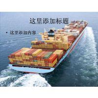 阳江-泰国海运,双清包税到门,价格有保证。时效稳定!